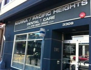 marina pacific heights dental signage