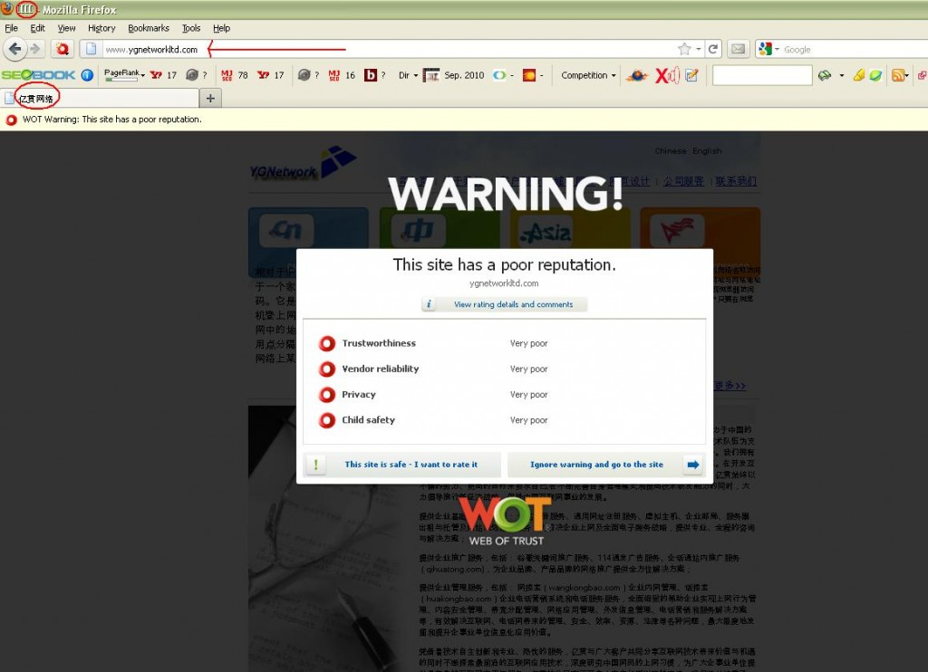 China Domain Registration Scam website